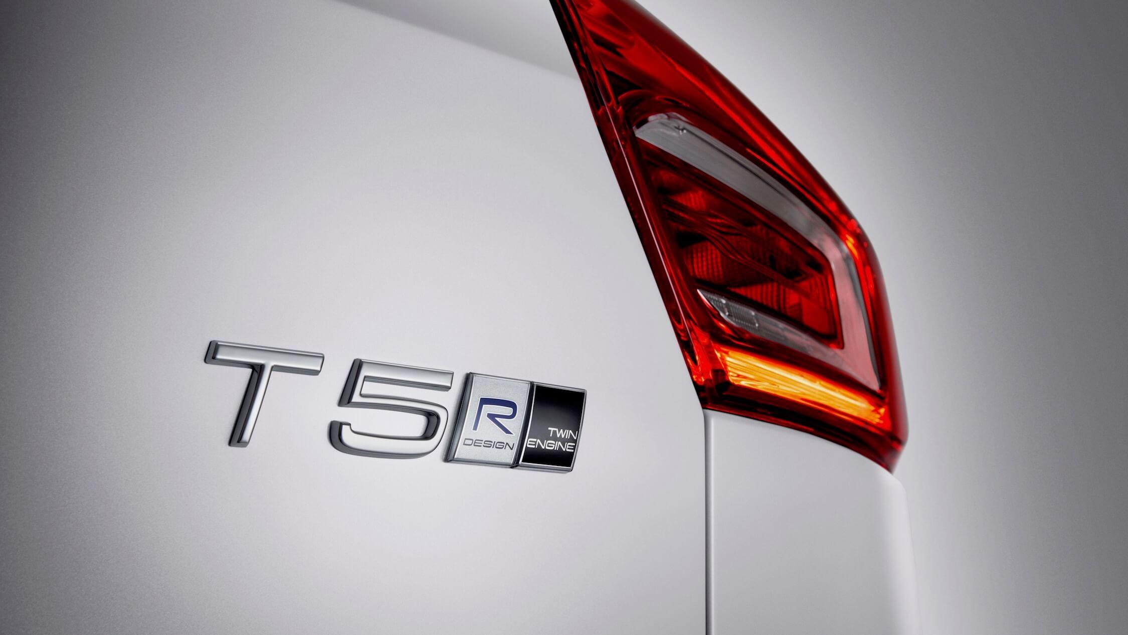 Volvo XC40 T5 logo