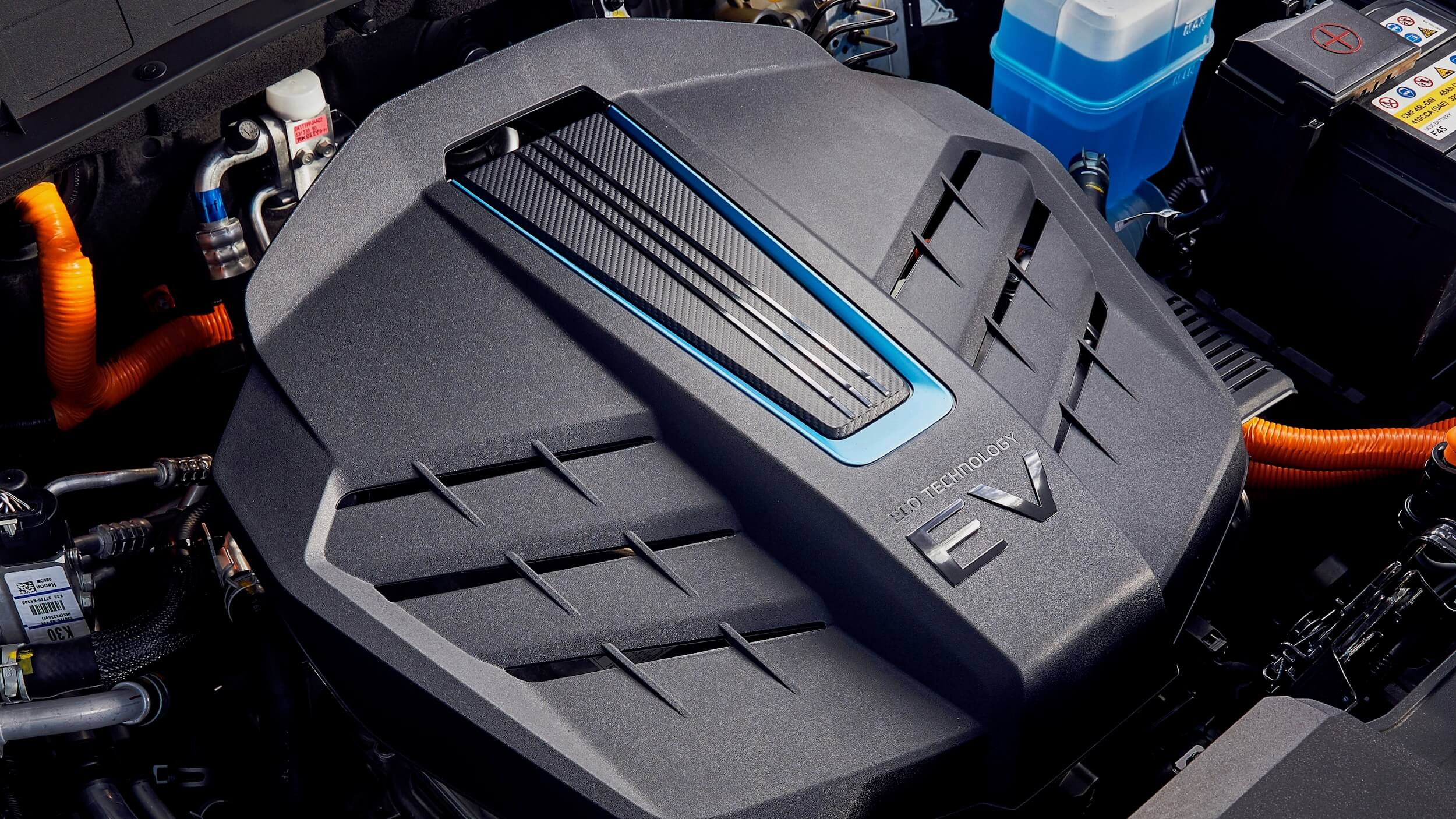 Hyundai Kona Electric motor afdekplaat
