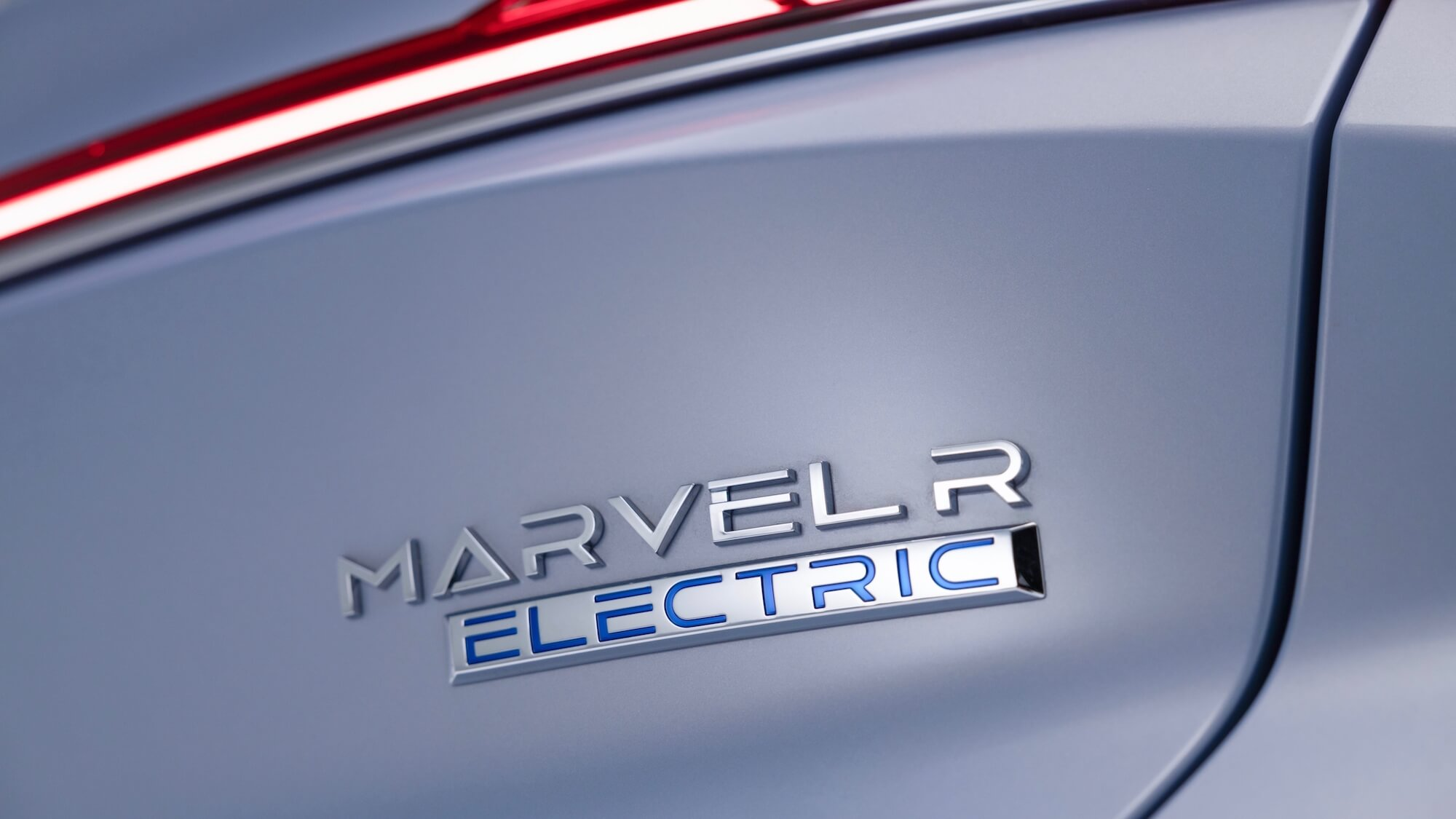 MG Marvel R badge